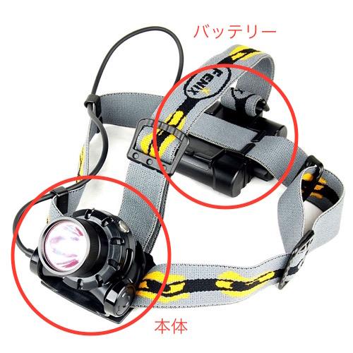 懐中電灯・フラッシュライト セパレート型