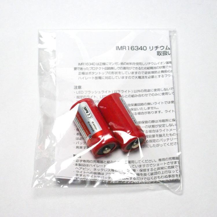 IMR16340-720-BT