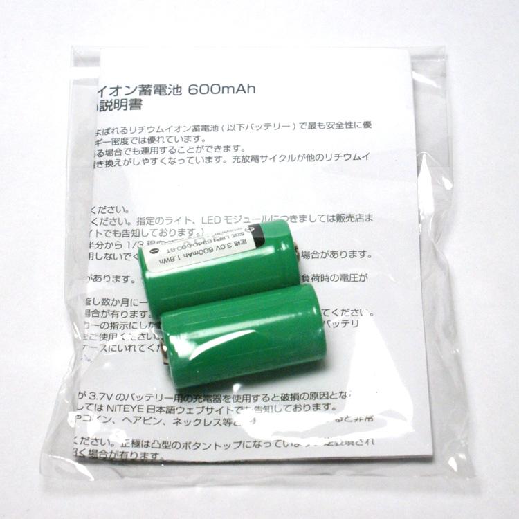 LFP16340-600-BT