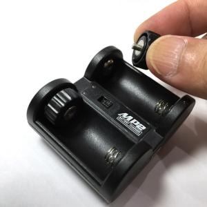 リチウムイオン電池充電器MP2 スペーサーの取り外し