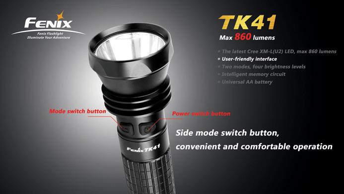 フェニックス 強力LED懐中電灯 TK41-U2