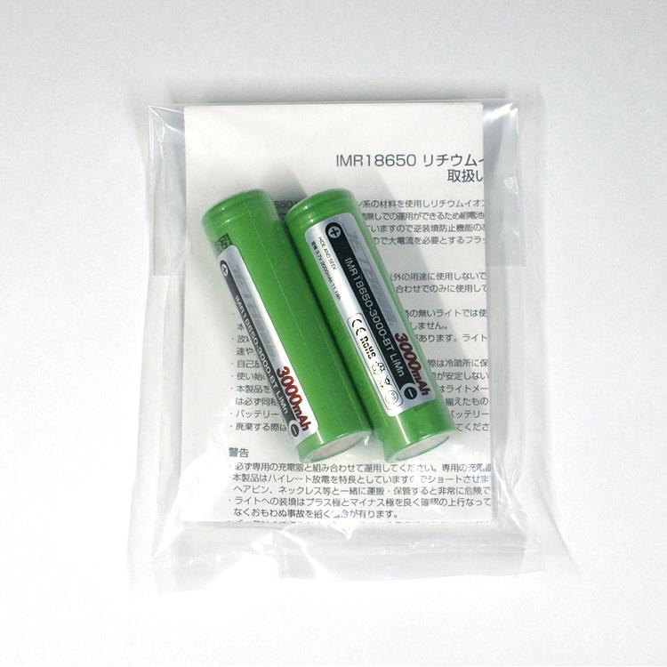 IMR18650-3000-BT